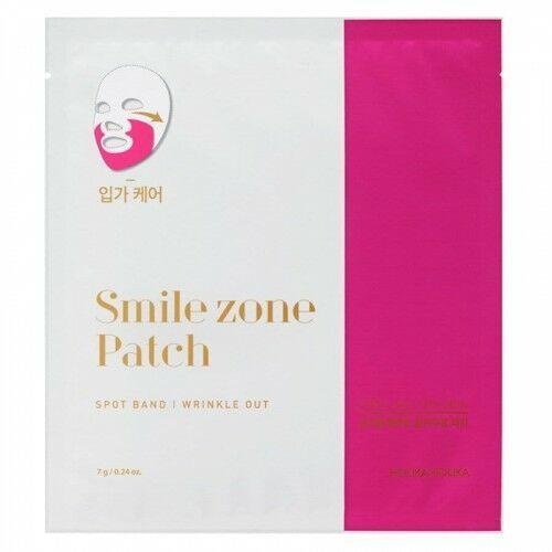 Holika Holika Spot Band Smile Zone Patch (7 g)