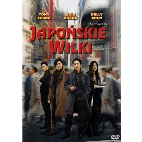 Japonskie wilki (DVD) - Jingle Ma