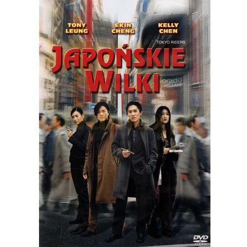 Japonskie wilki (DVD) - Jingle Ma