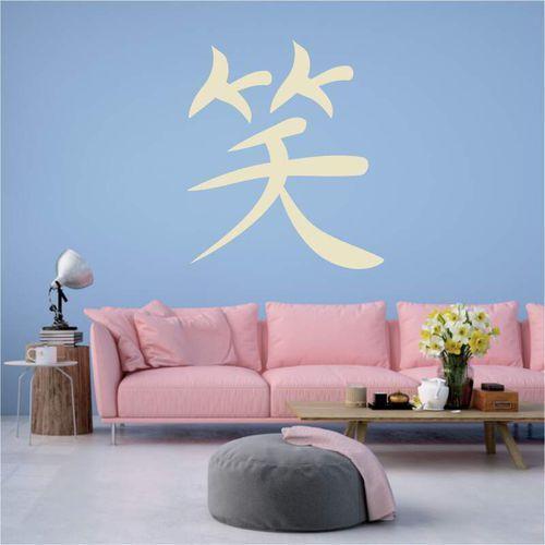 Szablon na ścianę japoński symbol uśmiech 2161 marki Wally - piękno dekoracji