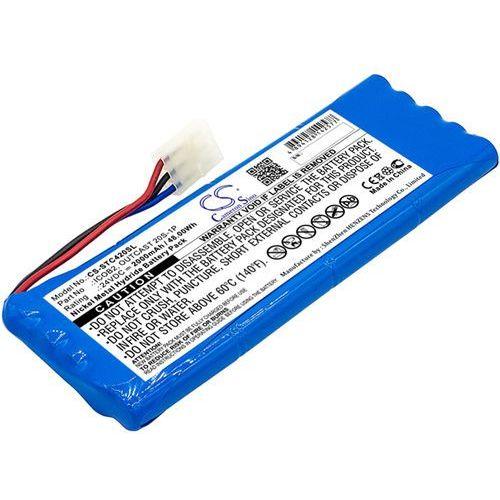 Cameron sino Soundcast outcast ico420 / icob2 2000mah 48.00wh ni-mh 24.0v () (4894128142577)