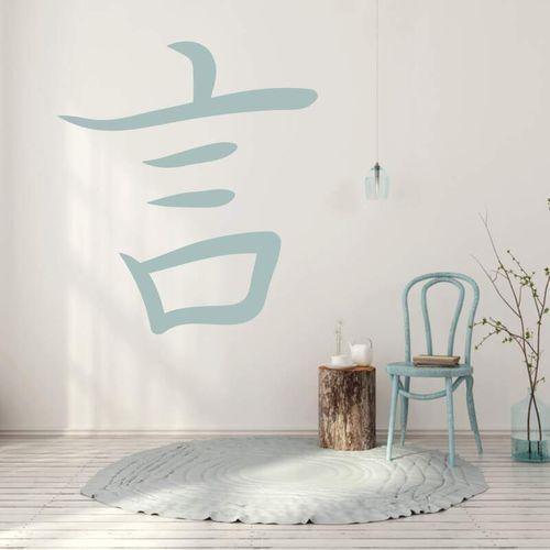 Wally - piękno dekoracji Szablon malarski symbol japoński słowo 2178