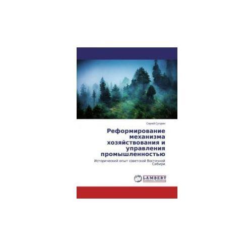Reformirovanie mekhanizma khozyaystvovaniya i upravleniya promyshlennost'yu, Suturin, Sergey