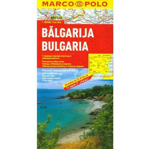 Bułgaria. Mapa samochodowa (9783829738538)