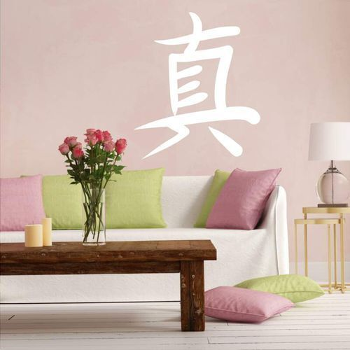 Wally - piękno dekoracji Szablon na ścianę znak japoński prawda 2183