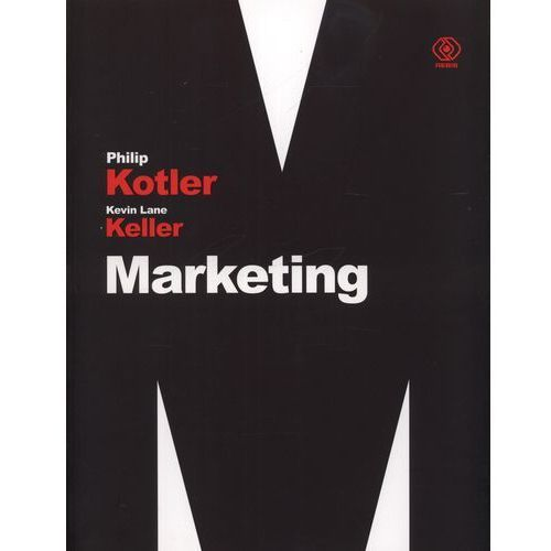 Marketing (2012)