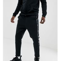 ftblnxt sweat pant - black marki Puma