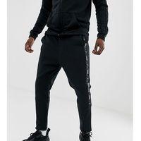 Puma ftblNXT sweat pant - Black, w 4 rozmiarach