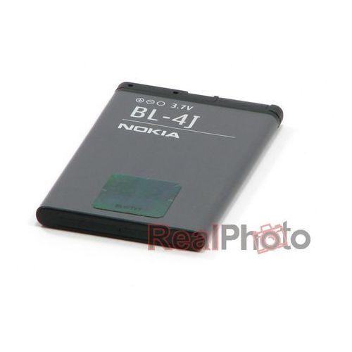 Bateria c6 lumia 620 c3-03 oryginalna nowa marki Nokia