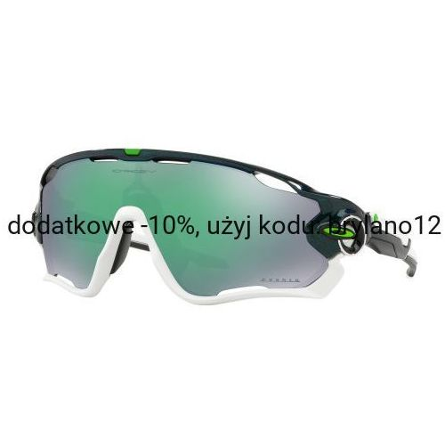 Okulary Oakley Jawbreaker Cavendish Edition Metallic Green Prizm Jade Iridium OO9290-36