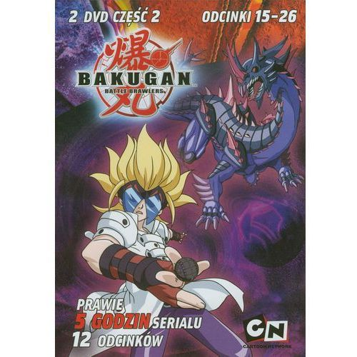Film GALAPAGOS Bakugan (Cżęść 2) Bakugan Battle Brawlers (7321997103097)
