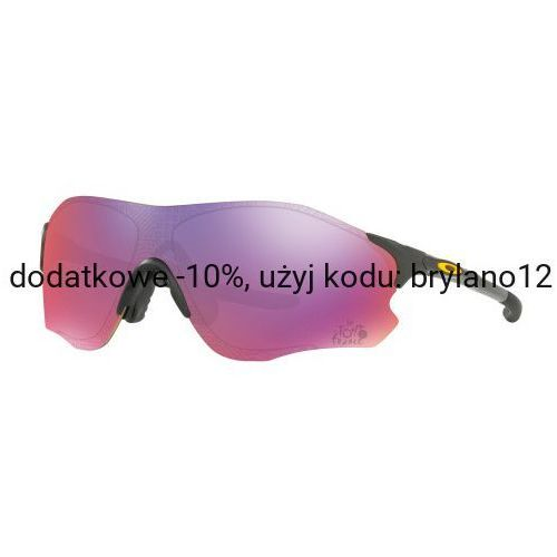 Okulary evzero path tour de france collection carbon prizm road oo9308-2338 marki Oakley