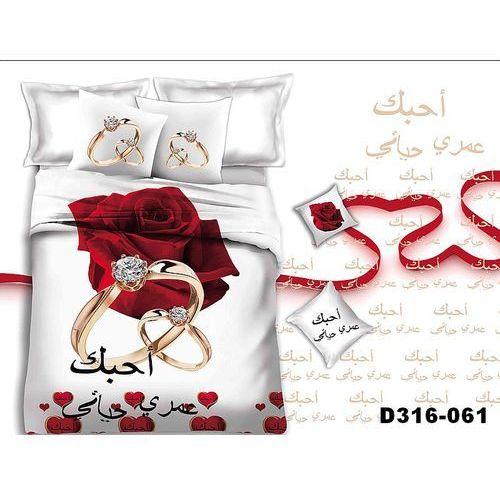 Pościel 160x200 3cz bawełna 3d obrączki róża ślub - 061 marki Beauty world