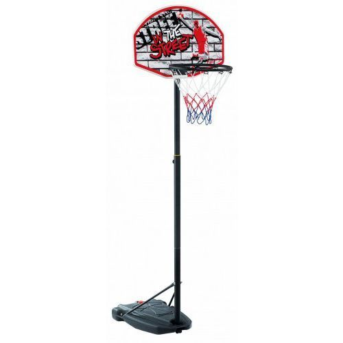 kosz zestaw do koszykówki dla dzieci street 4Uniq 2m