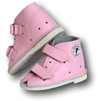 PROFILEK buty profilaktyczno-korekcyjne kolor róż