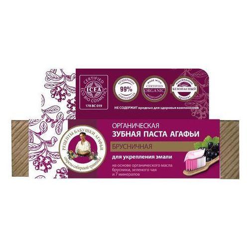Pasta do zębów borówkowa - wzmacniająca szkliwo, 75 ml - RECEPTURA BABCI AGAFII, BABPAS100