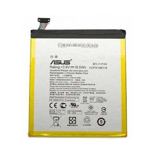 Asus Bateria zenpad 10 c11p1502 oryginalna