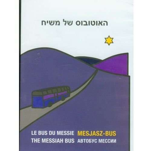 Mesjasz-bus marki Adam production