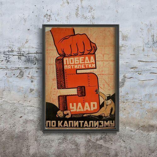 Plakat do pokoju Plakat do pokoju Lata zwycięstwa przeciw kapitalizmowi
