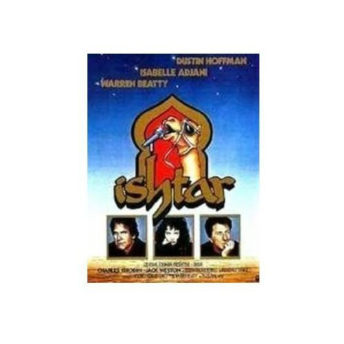 Ishtar (DVD) - Elanie May