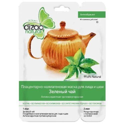 Dizao natural Dizao boto mask placentowo-kolagenowa maseczka dwuetapowa w płachcie z ekstraktem z zielonej herbaty 36g (5292452000614)