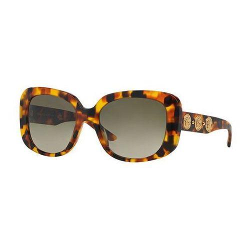 Okulary Słoneczne Versace VE4284A Asian Fit 511913, kolor żółty