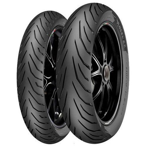 Pirelli Angel CiTy Front 80/90-17 TL 44S koło przednie, M/C -DOSTAWA GRATIS!!!
