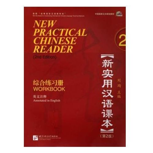 New Practical Chinese Reader 2 (155 str.)