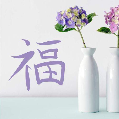 Szablon do malowania symbol japoński szczęście 2181 marki Wally - piękno dekoracji