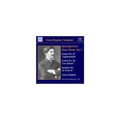 Naxos classical Beethoven: piano works vol. 7 - 1932-35 - sonatas nos. 22-26