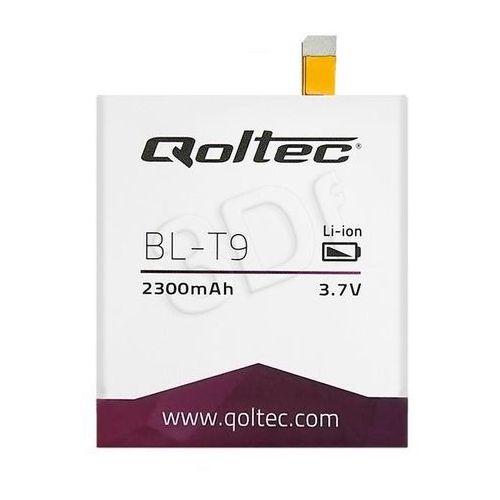 bateria do lg bl-t9 nexus 5 | 2300mah marki Qoltec