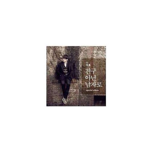 Special Album (8809309178197)