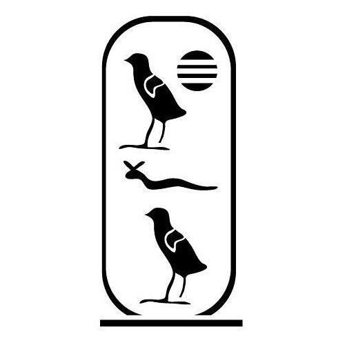 Szabloneria Szablon malarski z tworzywa, wielorazowy, wzór etniczny 22 - hieroglify egipskie