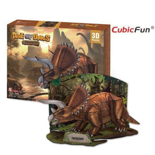 Cubicfun Puzzle 3d triceratops (6944588206697)