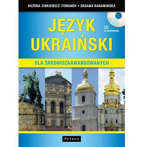 Język ukraiński dla średniozaawansowanych + CD, Petrus