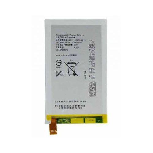 Bateria Sony Xperia E4G / E4 2300mAh LIS1574ERPC Oryginalna