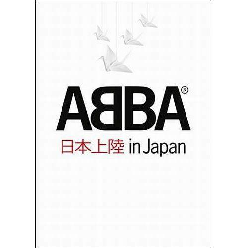 ABBA - ABBA IN JAPAN (POLSKA CENA) (DVD)