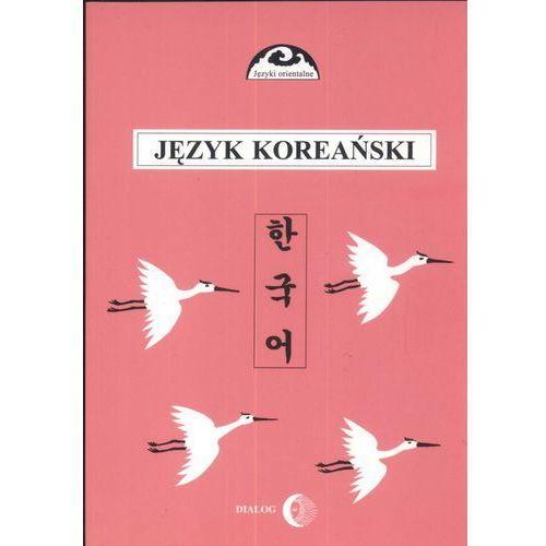 Język koreański Podręcznik Część 2 (9788390056470)