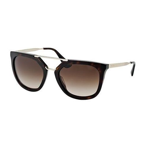 Okulary Słoneczne Prada PR13QSA CINEMA Asian Fit 2AU6S1, kolor żółty