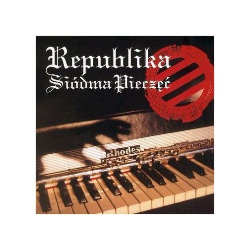 Republika - Siódma Pieczęć‡ [LP], 9529721