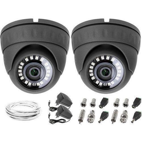 Keeyo Monitoring sklepu zaplecza 2xkamera lv-al25hd, zasilacze, przewódy, akcesoria