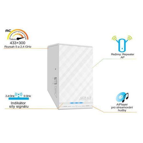 RP-AC52 WiFi Range Extender AC750 2.4/5GHz (4716659562443)