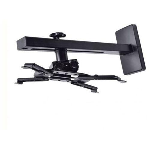 Kauber UP 15-45W - Uchwyt ścienny do projektora, 150-450 mm