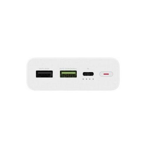 Huawei cp22qc 20000 mah 18w (biały) (6901443295449)