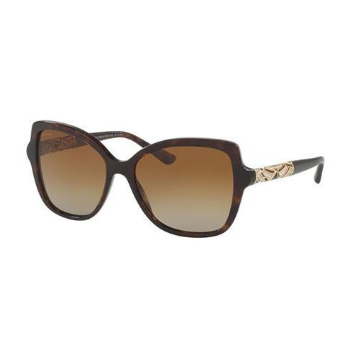 Okulary słoneczne bv8174bf asian fit 504/t5 marki Bvlgari