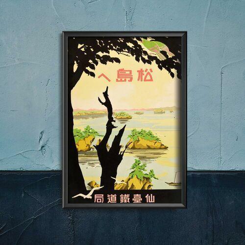 Vintageposteria.pl Plakatyw stylu retro plakatyw stylu retro pole koloru japońskiego yamanashi