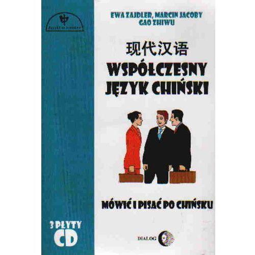 Współczesny język chiński +3 CD - Zajdler Ewa, Jacoby Marcin (338 str.)