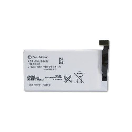 Bateria Sony Xpeia GO (LT27i) AGPB009-A003 Li-Ion 1265mAh ORGINALNA, AGPB009-A003