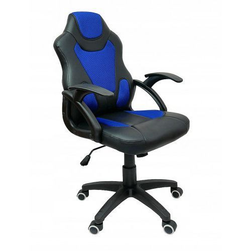 FOTEL KUBEŁKOWY Gamingowy dla gracza GAMER COOL, cool blue