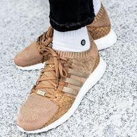 eqt support ultra pk king gp (db0181) marki Adidas